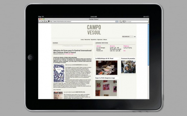 Blog pour Campo Vesoul