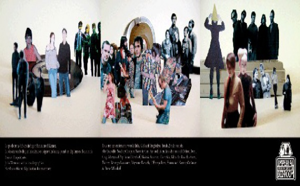 THE POSTCARD INNER GATEFOLD