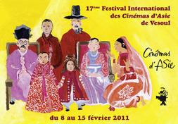 Partenariat Festival International des Cinémas d'Asie de Vesoul